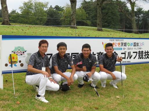 アマチュア ゴルフ 県 連盟 茨城